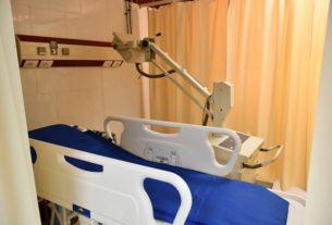 مستشفى الدلنجات