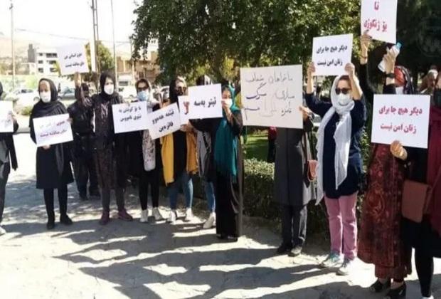 وقفة احتجاجية إيرانية بسبب تصاعد العنف ضد النساء