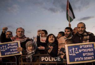 أرشيفية لتظاهرة ضد الاعتقال الإداريللفلسطينيين