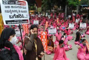 احتجاج عمالي في الهند