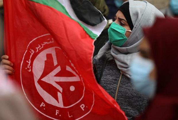 علم الجبهة الشعبية لتحرير فلسطين