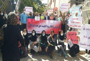 مظاهرة للمعلمين في إيران