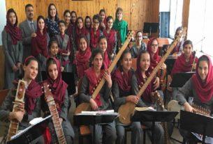 المعهد الوطني للموسيقى في أفغانستان